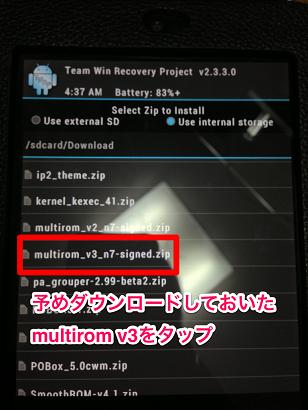 Recovery-MultiROM