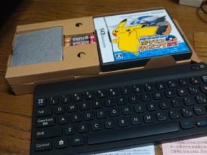 箱の中身 - ポケモンキーボード