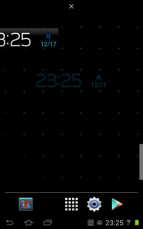ホームアプリNOVAにおける行7列7のグリッド数に設定した場合