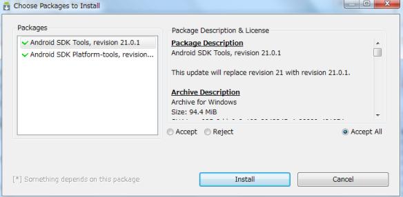 必要なパッケージを選択後インストールを実行。「Accept All」で許可