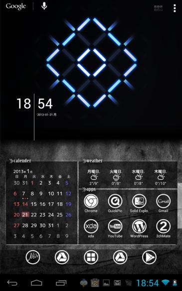 Android(Nexus7)のホーム画面を俺好みにカスタマイズ